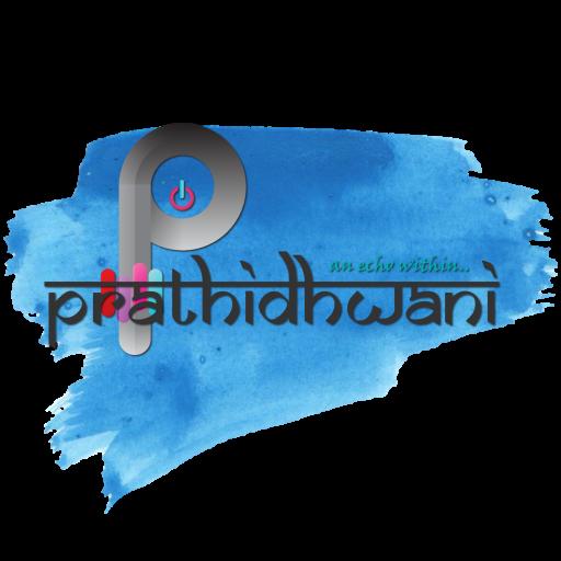 Prathidhwani Music